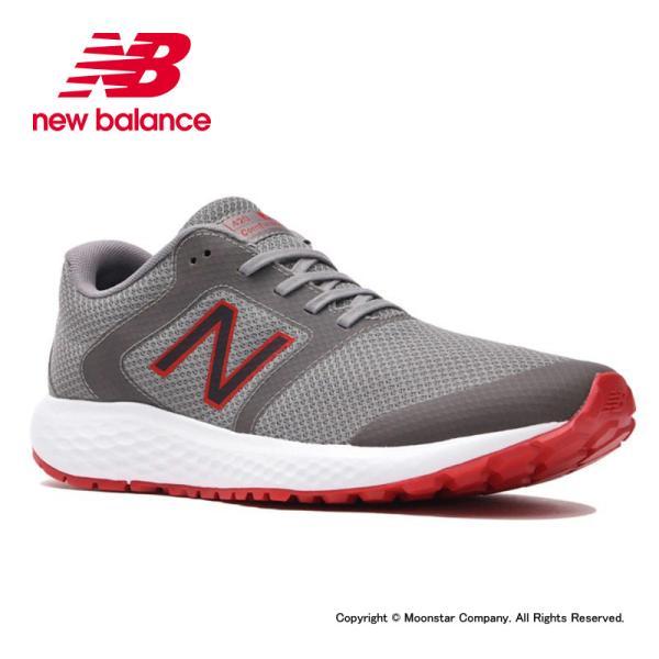ニューバランスnewbalanceメンズランニングシューズNBME420G14Eグレイ