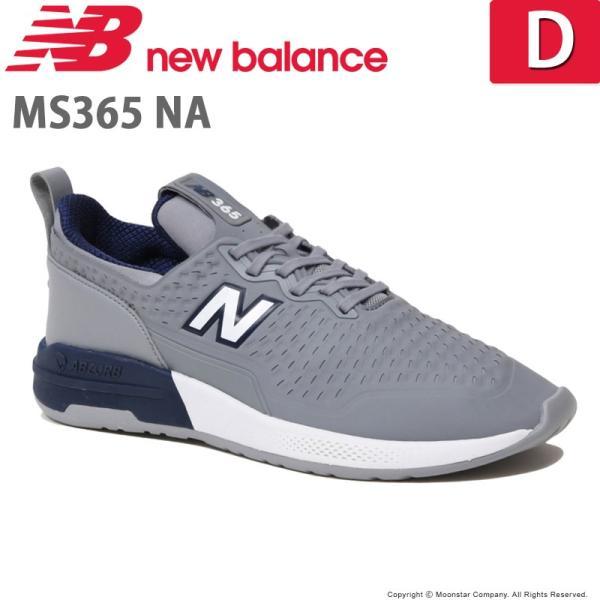 ニューバランス セール newbalanceメンズスニーカーNBMS365NADグレイ