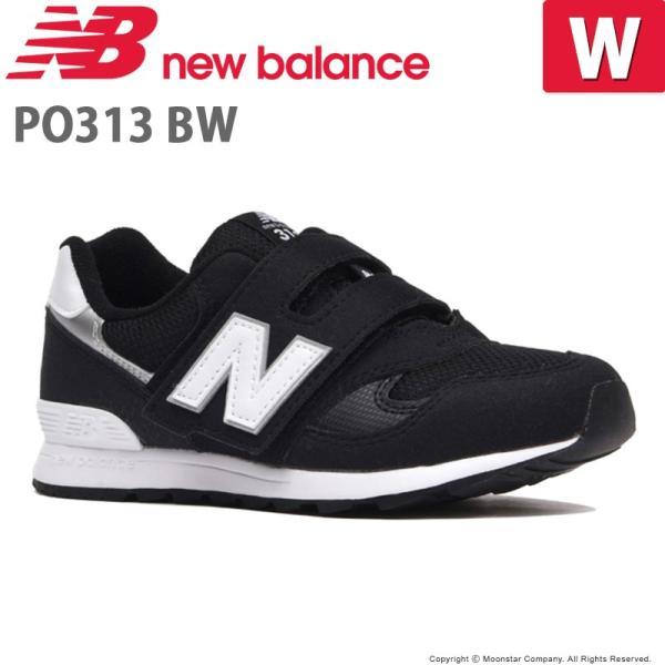 ニューバランス newbalance 子供靴 キッズスニーカー NB PO313 BW W ブラック/ホワイト