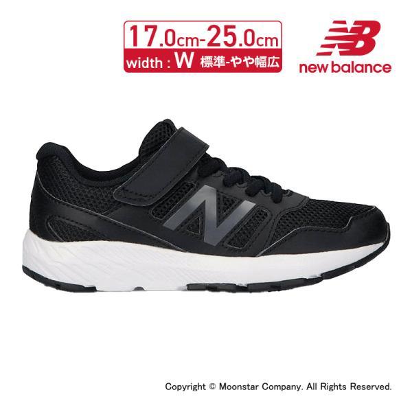 ニューバランスnewbalance子供靴キッズジュニアスニーカーNBYT570BKWブラック