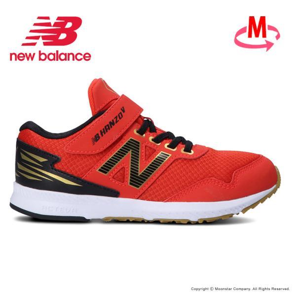 ニューバランス セール newbalance子供靴キッズスニーカーNBHANZOVF1Mレッド
