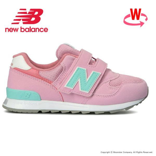 ニューバランスnewbalance子供靴キッズスニーカーNBPO313PPWピンク/アクア