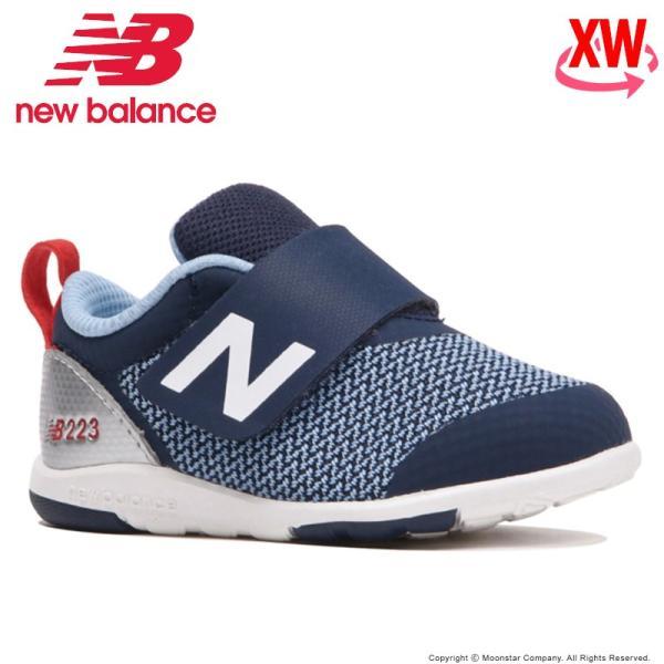 ニューバランス セール newbalance子供靴ベビーシューズNBIO223NVRXWネイビー