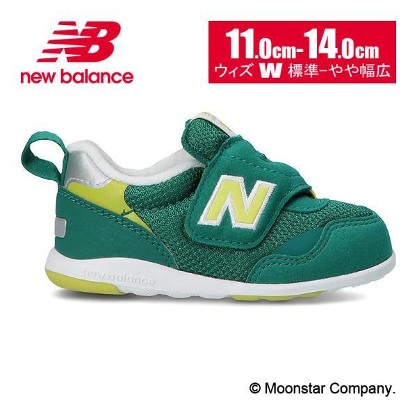 ニューバランス 21年春  newbalance子供靴ベビーシューズNBIT313FGNグリーン/ライム