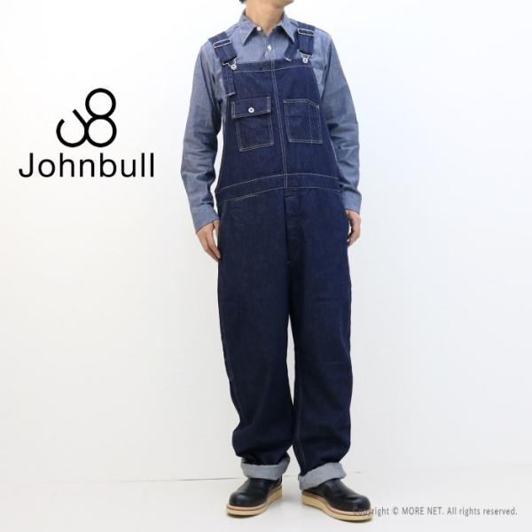 ジョンブル JOHNBULL スタンダードオーバーオール 21365 [11.インディゴブルー] メンズ 日本製 デニム サロペット|more-net2