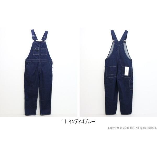 ジョンブル JOHNBULL スタンダードオーバーオール 21365 [11.インディゴブルー] メンズ 日本製 デニム サロペット|more-net2|02