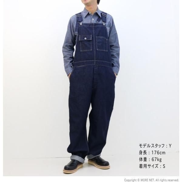 ジョンブル JOHNBULL スタンダードオーバーオール 21365 [11.インディゴブルー] メンズ 日本製 デニム サロペット|more-net2|06