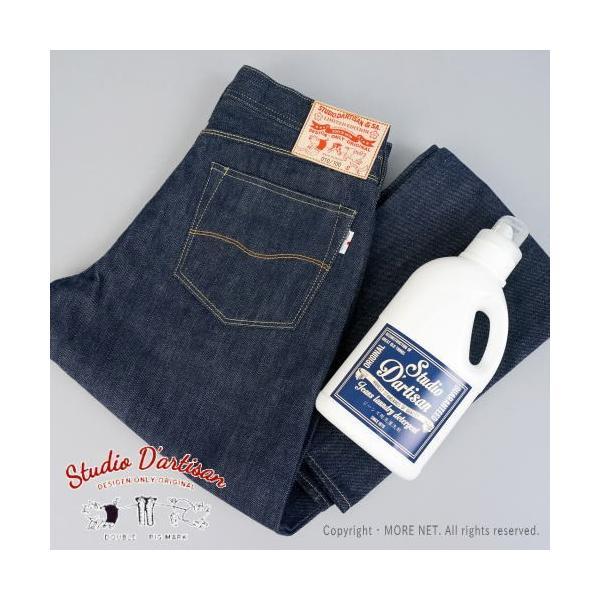 ステュディオ・ダルチザン STUDIO D'ARTISAN ジーンズ用 洗濯洗剤 7386|more-net2|03