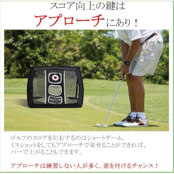 ゴルフ 練習 ネット アプローチ 大きめ 自宅練習 上達 簡単組み立て morefree 02