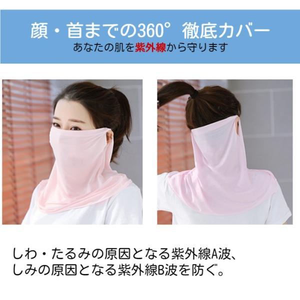 フェイスカバー フェイスマスク フェイスガード 男女兼用 おしゃれ UVカット 日焼け防止 全4色|morefree|02
