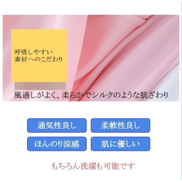 フェイスカバー フェイスマスク フェイスガード 男女兼用 おしゃれ UVカット 日焼け防止 全4色|morefree|04