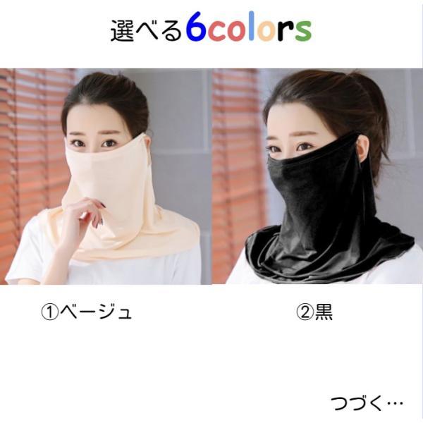 フェイスカバー フェイスマスク フェイスガード 男女兼用 おしゃれ UVカット 日焼け防止 全4色|morefree|05