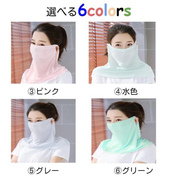 フェイスカバー フェイスマスク フェイスガード 男女兼用 おしゃれ UVカット 日焼け防止 全4色|morefree|06