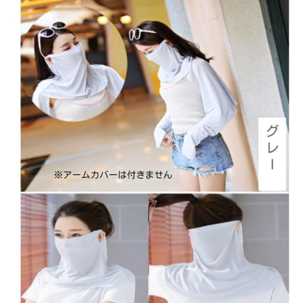 フェイスカバー フェイスマスク フェイスガード 男女兼用 おしゃれ UVカット 日焼け防止 全4色|morefree|10