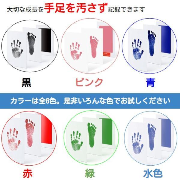 手形 スタンプ 足形 赤ちゃん ペット 汚れない 安全 記念日 お祝い 無害 犬 子供|morefree|02