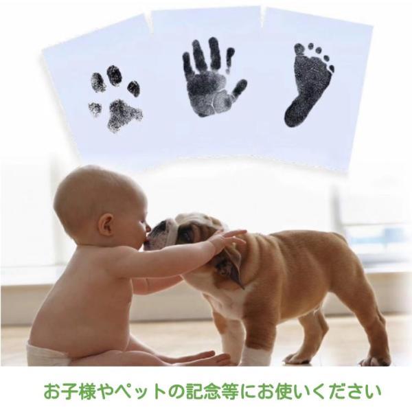 手形 スタンプ 足形 赤ちゃん ペット 汚れない 安全 記念日 お祝い 無害 犬 子供|morefree|03