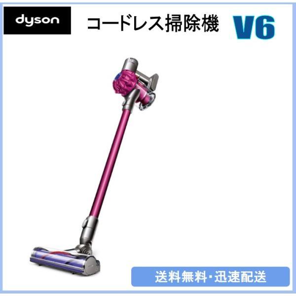 Dyson ダイソン コードレスクリーナー dyson V6 SV07WH ENT フューシャ|morefree