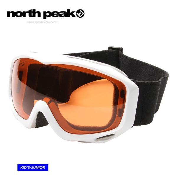 northpeak ノースピーク ゴーグル カラー:WT ホワイト NA-9922 キッズ ジュニア  スノーボード スキー 紫外線カット