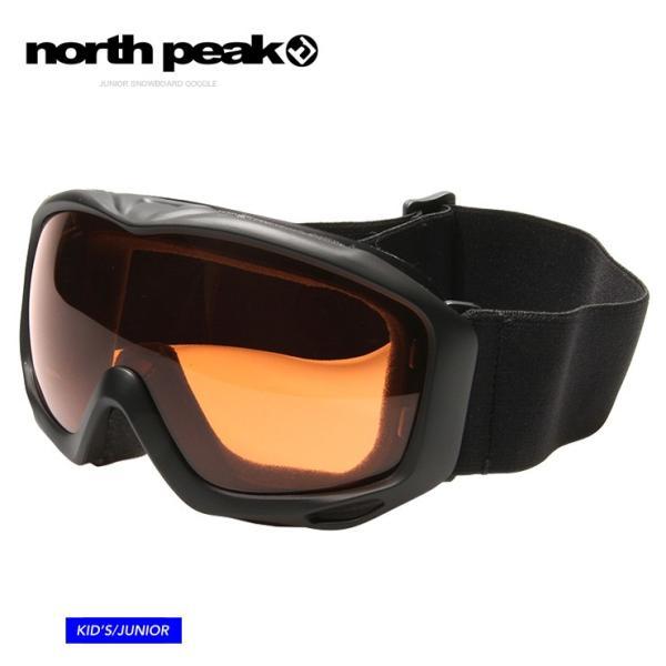 northpeak ノースピーク ゴーグル カラー:BK ブラック NA-9922 キッズ ジュニア  スノーボード スキー 紫外線カット