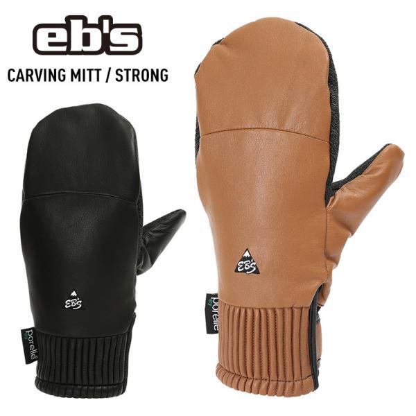 正規品 21-22 eb's エビス CARVING MITT/STRONG カービングミット スノーボードグローブ ミトン スキーグローブ グラトリ