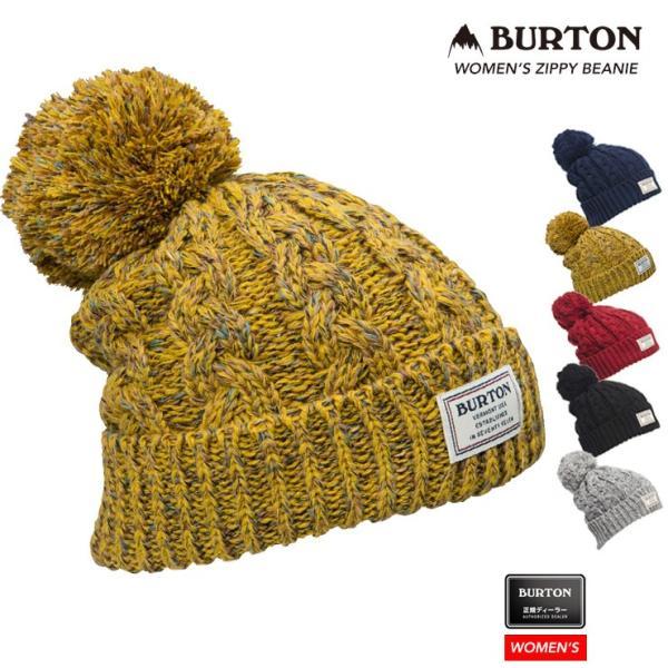 8da671e367322 BURTON バートン WOMEN  S ZIPPY BEANIE ジッピービーニー ウーメンズ ニット帽 防寒 スノーボード ビーニー