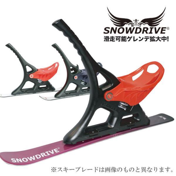 SNOW DRIVE スノードライブ スノーボード スキー 板 雪遊び|moresnow