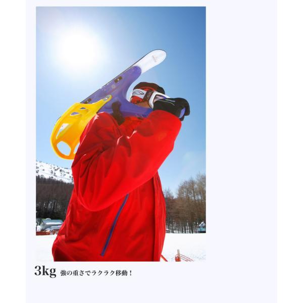 SNOW DRIVE スノードライブ スノーボード スキー 板 雪遊び|moresnow|12