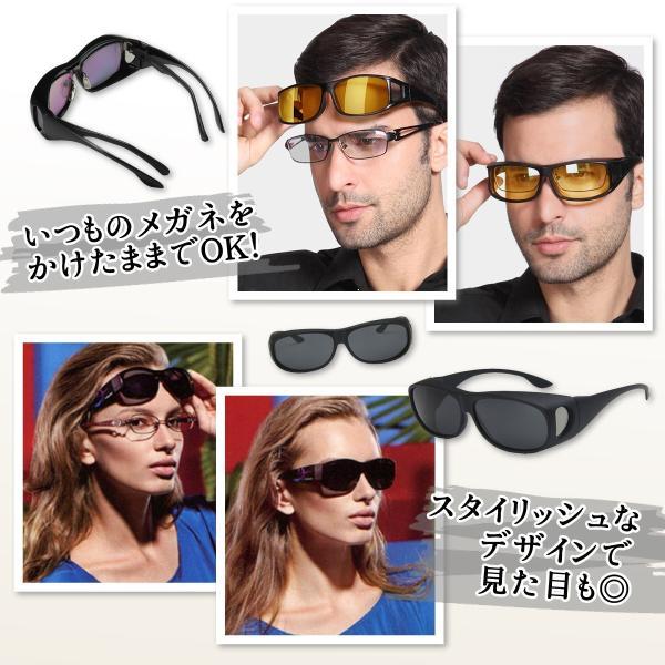 オーバーサングラス メガネのまま 上からかける 眼鏡  サングラス  ゴルフ 釣り フィッシング ドライブ 運転 アウトドア 偏光 偏光レンズ おしゃれ かっこいい|morevalue|03