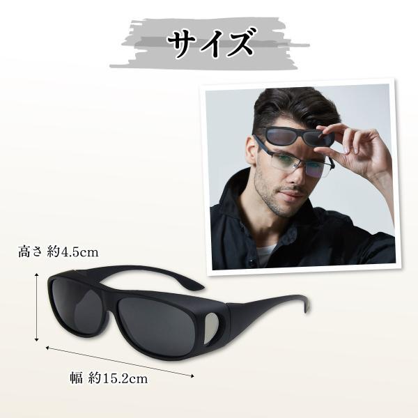 オーバーサングラス メガネのまま 上からかける 眼鏡  サングラス  ゴルフ 釣り フィッシング ドライブ 運転 アウトドア 偏光 偏光レンズ おしゃれ かっこいい|morevalue|05