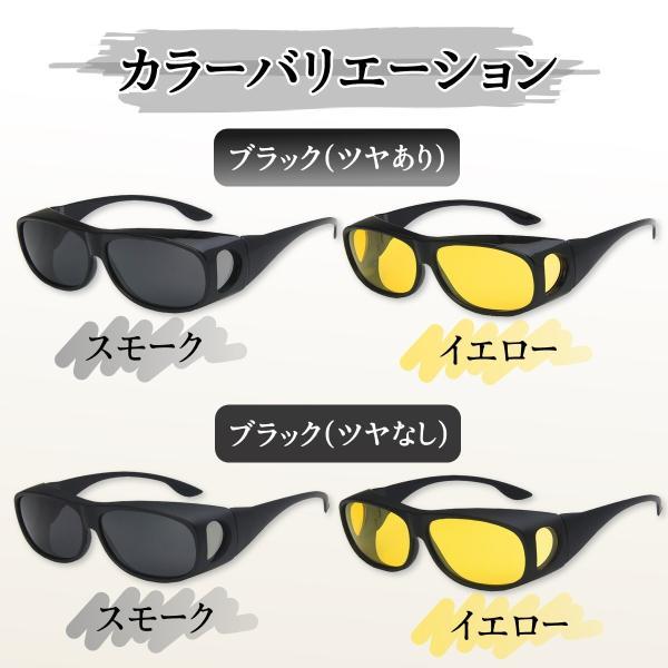 オーバーサングラス メガネのまま 上からかける 眼鏡  サングラス  ゴルフ 釣り フィッシング ドライブ 運転 アウトドア 偏光 偏光レンズ おしゃれ かっこいい|morevalue|06