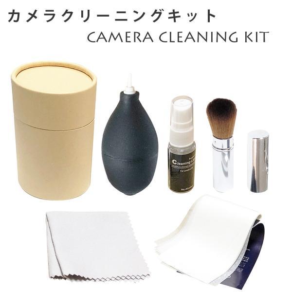 カメラクリーニングキット 6点セット ブロアー ブラシ 一眼レフ ミラーレス カメラ 掃除 / Nikon D3400 D5300 D5600 Canon EOS Kiss X9 X9i X8i EOS kiss M