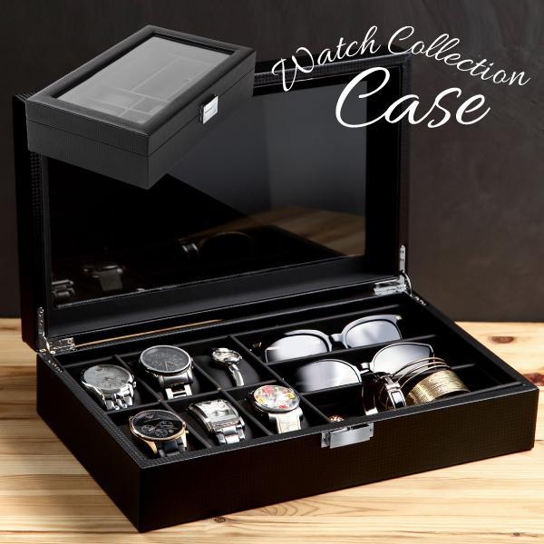 時計ケース腕時計ケース時計収納ボックスサングラス保管コレクション観賞用ディスプレイコレクションケースウォッチケースインテリアブラ