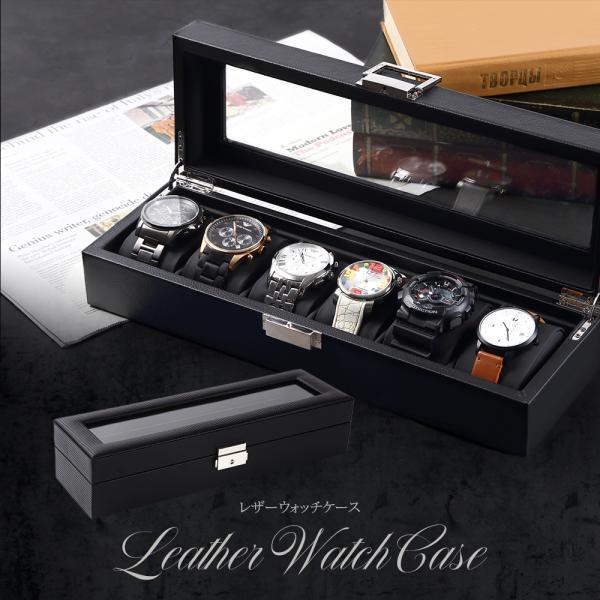 時計ケース腕時計ケース時計収納ボックス保管コレクション観賞用ディスプレイ腕時計コレクションケースウォッチケースレザー革6本ブラッ