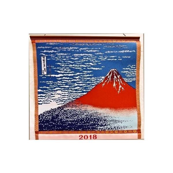 2018年度版 織物カレンダー No,107 凱風快晴 赤富士 北斎|mori-hide|02