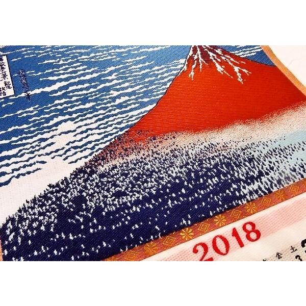 2018年度版 織物カレンダー No,107 凱風快晴 赤富士 北斎|mori-hide|03
