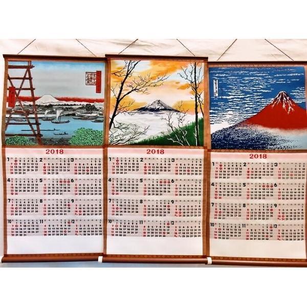 2018年度版 織物カレンダー No,107 凱風快晴 赤富士 北斎|mori-hide|04