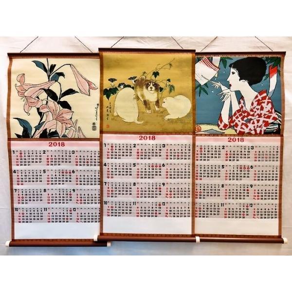 2018年度版 織物カレンダー No,107 凱風快晴 赤富士 北斎|mori-hide|05