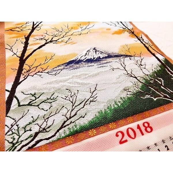 2018年度版 織物カレンダー No,107 凱風快晴 赤富士 北斎|mori-hide|06
