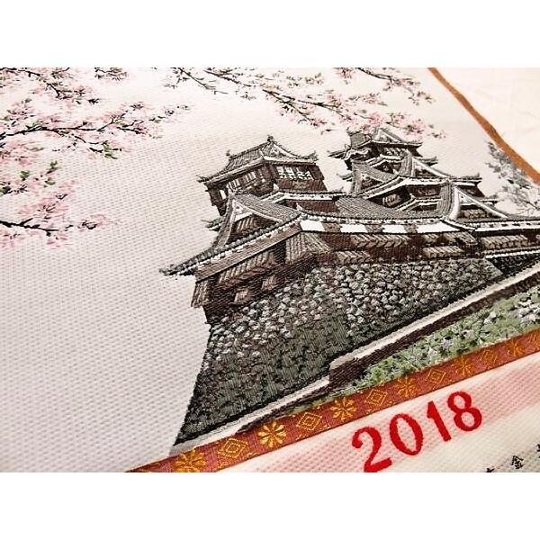 2018年度版 織物カレンダー No,293 桜の熊本城|mori-hide|03