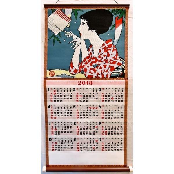 新柄・2018年度版 織物カレンダー No,450 七夕 夢二 大正ロマン|mori-hide