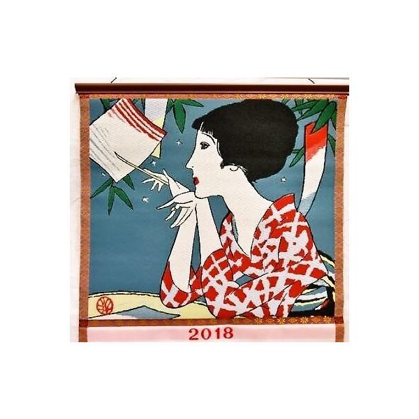 新柄・2018年度版 織物カレンダー No,450 七夕 夢二 大正ロマン|mori-hide|02