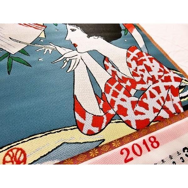 新柄・2018年度版 織物カレンダー No,450 七夕 夢二 大正ロマン|mori-hide|03