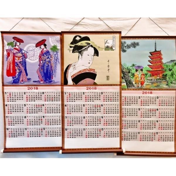 新柄・2018年度版 織物カレンダー No,450 七夕 夢二 大正ロマン|mori-hide|05