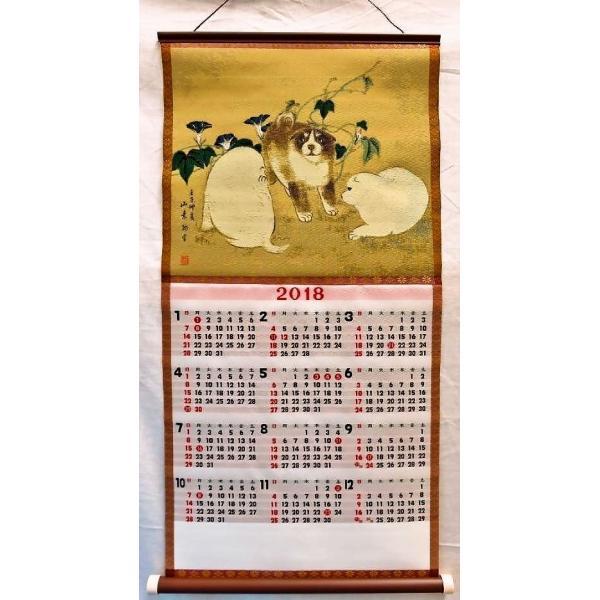 新柄・2018年度版 織物カレンダー No,450 七夕 夢二 大正ロマン|mori-hide|06