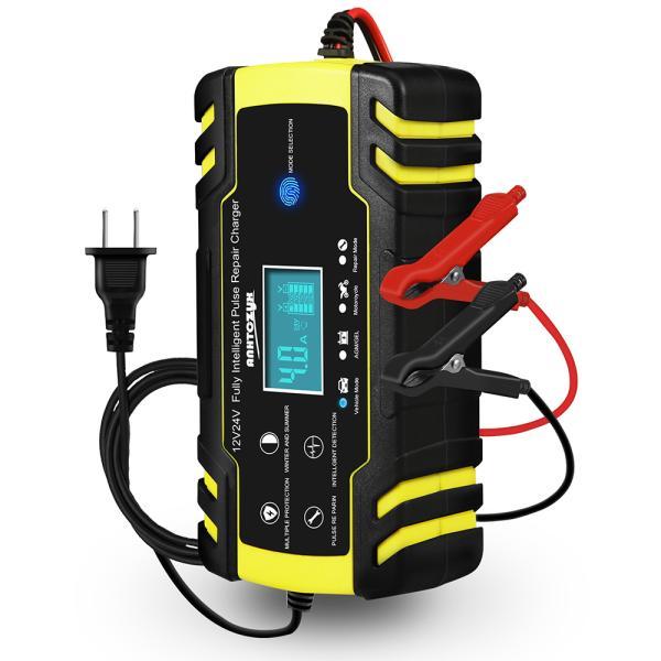 バッテリー充電器バイクバッテリー充電器12V/24VLEDランプ逆接続/ショート/過電圧/過電流保護メンテナンス充電器バッテリー
