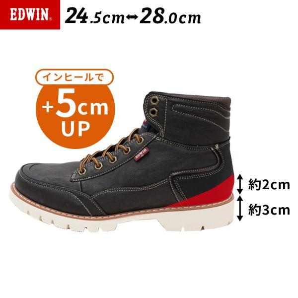 シークレットシューズスニーカーハイカットインヒール背が高くなる靴メンズレインブーツEDWINエドウィンビジネスedm8500hu