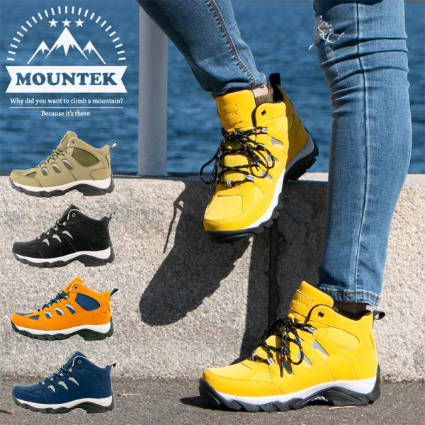 トレッキングシューズ登山靴レインブーツ雨靴メンズレディースアウトドアシューズハイカット防水MOUNTEKmt1940