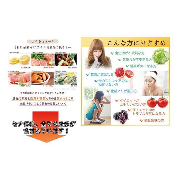 酵素ドリンク セナ720ml 妊婦 酵素ドリンク/ 酵素ダイエット/ 酵素飲料/葉酸ドリンク/業界初|morika|03
