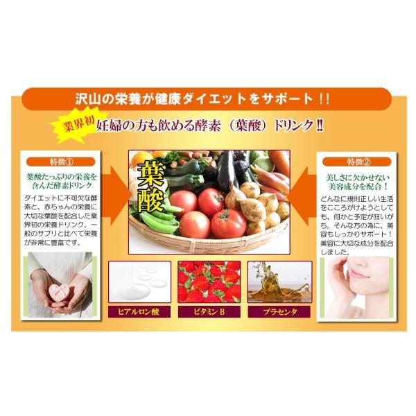 酵素ドリンク セナ720ml 妊婦 酵素ドリンク/ 酵素ダイエット/ 酵素飲料/葉酸ドリンク/業界初|morika|05
