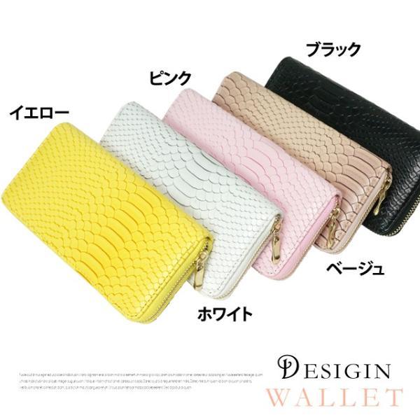 ラウンド長財布  かっこいいパイソン柄です カラーをお選びください|morika